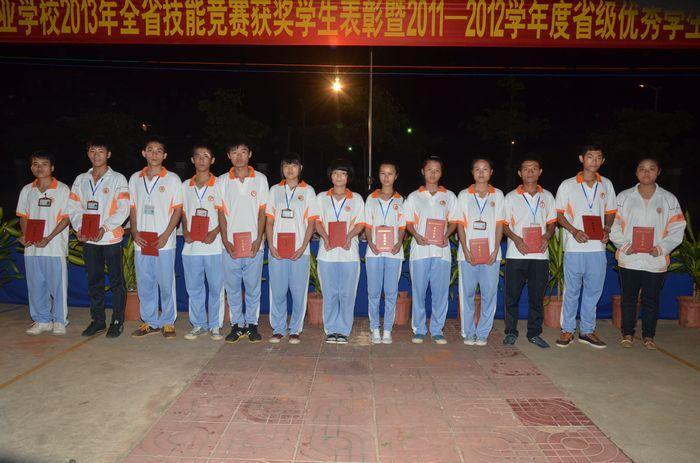 海南省工业学校新闻--我校隆重召开2013年全省技能暨.
