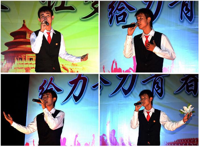 个人独唱:《我的中国心》