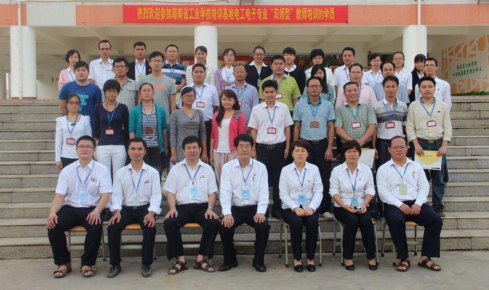 """海南省工业学校新闻--我校举办省中职学校""""电工电子"""""""""""