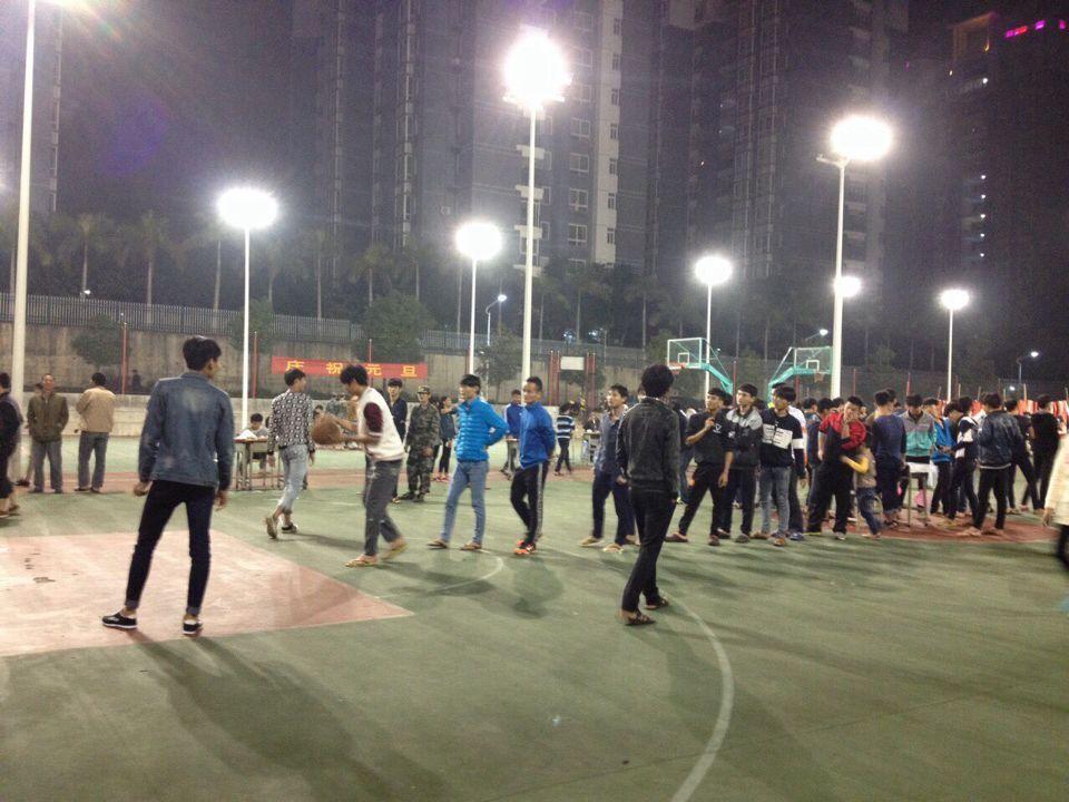 海南省工业学校新闻--我校成功举行元旦游园晚会